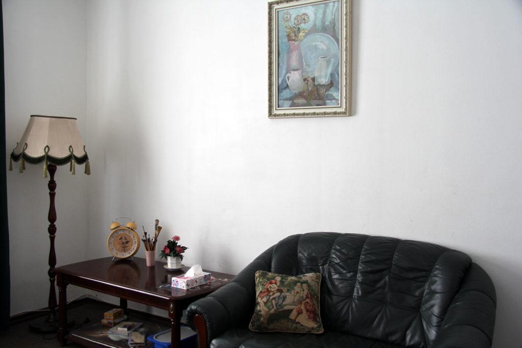 Консультация психолога в Москве